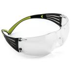 3M Schutzbrille Secure FIT 400